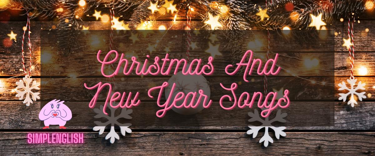 Самые популярные рождественские и новогодние песни