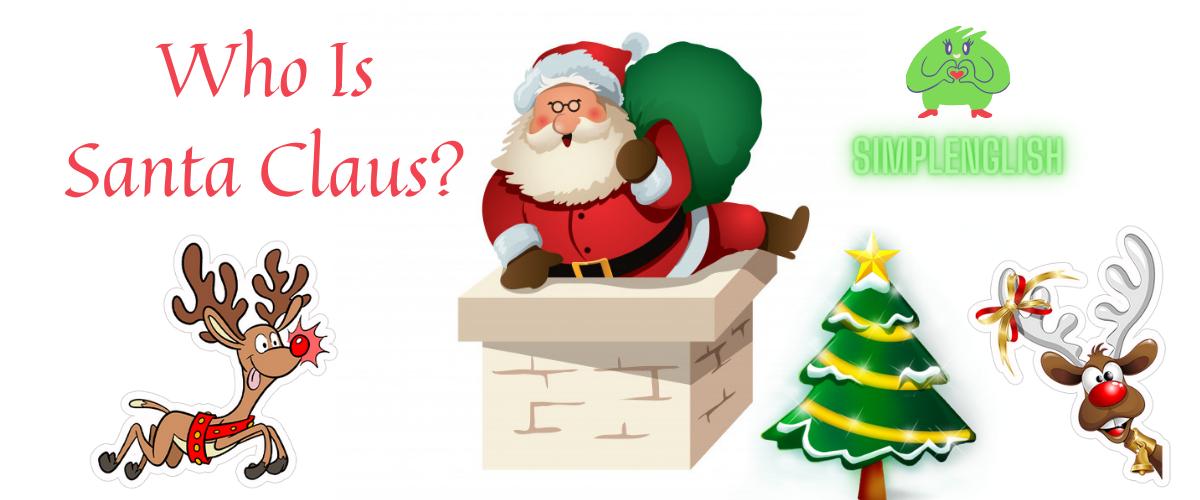 Санта Клаус как символ Рождества