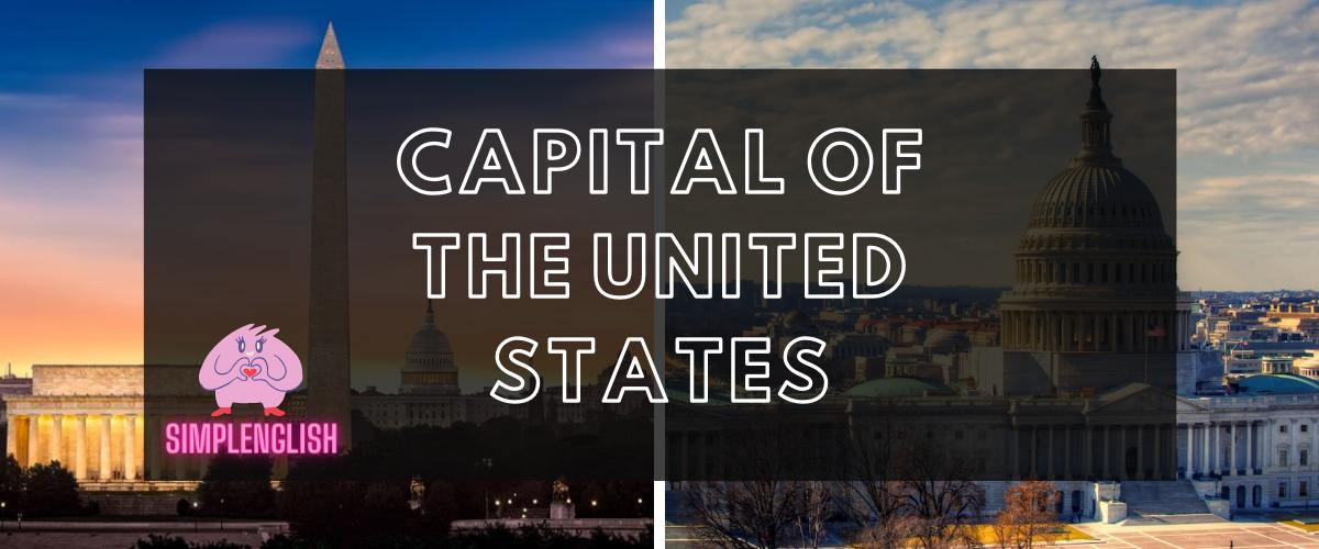 Вашингтон – главный город США