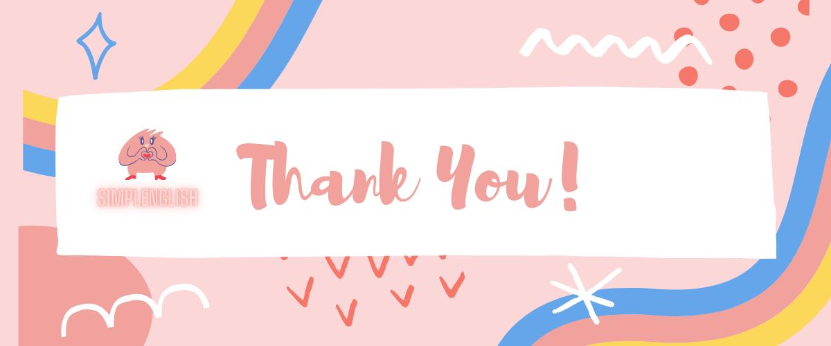 Как сказать спасибо на английском языке?